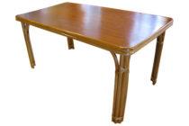 ラタン ダイニング テーブル(W1500)